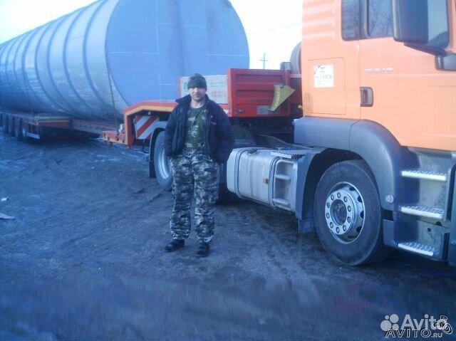 Водитель дальнобойщик работа  ищите на Vgstaffru