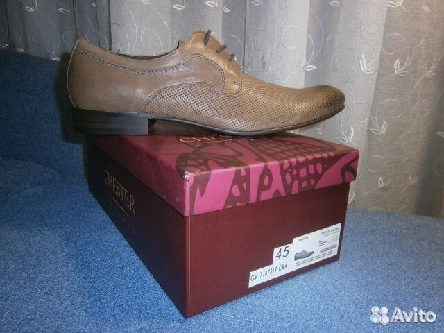 Крепкая подошва топ топ обувь официальный сайт ценами умение выстраивать