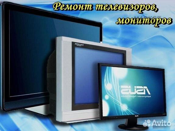 Авито троицк челябинская область бесплатные объявления работа подать бесплатное объявление недвижимость турции