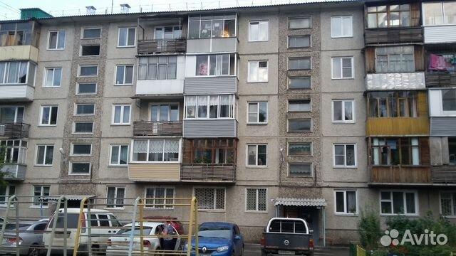 термобелье авито сосновоборск красноярского края недвижимость вторичное жилье X-Static содержат