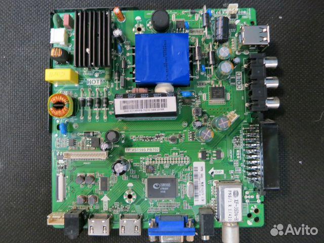 Main tp vst59t pb701 Supra STV-LC32500WL | Festima Ru - Мониторинг