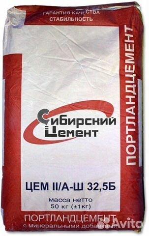 Дать объявление цементного земля покупка продажа дать объявление