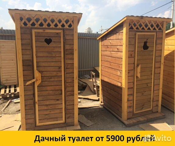 ореол деревянный туалет для дачи цена стены