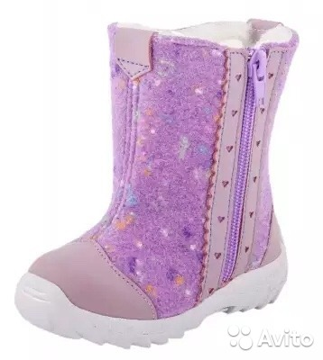 Winter boots for girl 89176510008 buy 1