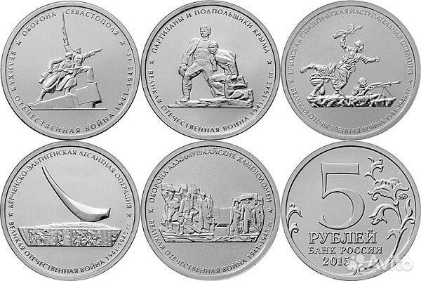монеты в блистерах купить