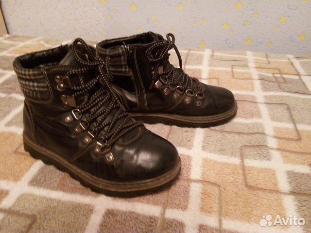 Ботинки осенние кожаные 89603170602 купить 1