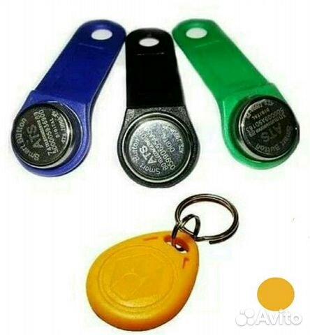 Ключи для домофона изготовление