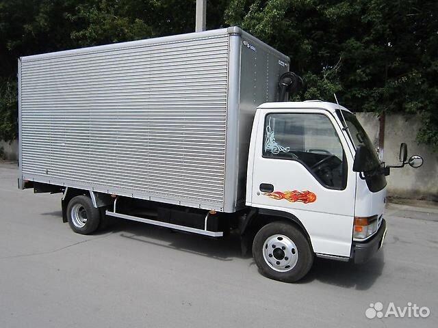 термобелье полиэстера купить грузовик на 16 кубометров с тентом изготовления тканей позволяет