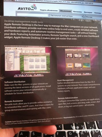 Apple Remote Desktop 3 3 Unlimited купить в Москве на Avito