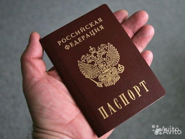 Регистрация омск временная медицинская книжка в новогиреево
