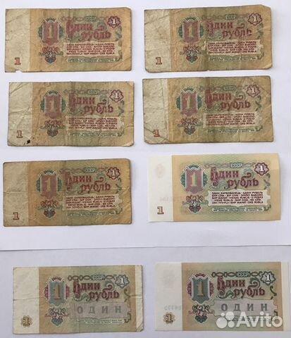 Куплю банкноты ссср 1961 1991 ака мигельфон