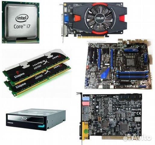 Что нужно для сбора компьютера