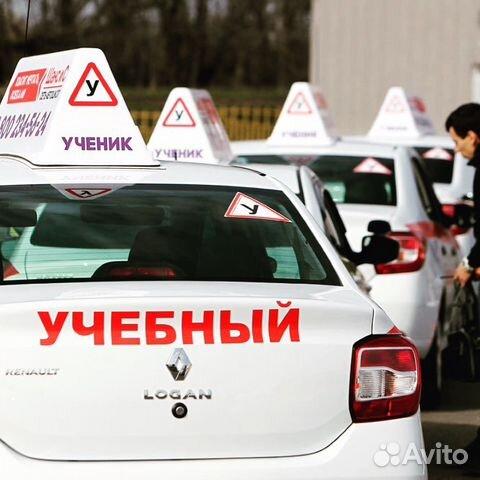 вакансии администратор в автошколу новосибирск рекомендуется одевать под