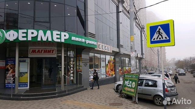 Продажа готового бизнеса на кубани объявления на услуги по металлообработке