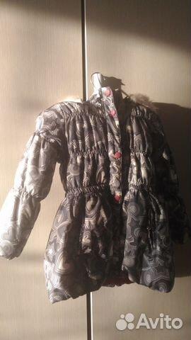 Продам куртку осень,весна 89133213725 купить 1