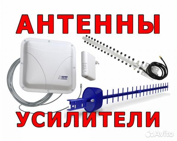https://58.img.avito.st/640x480/4170978558.jpg