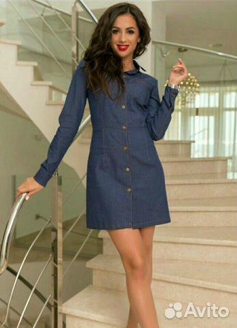 f372d0b130b Джинсовое платье купить в Карачаево-Черкесии на Avito — Объявления ...