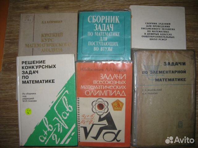 Задачник Кудрявцева По Математическому