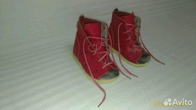 e728c90c7abdf Детская ортопедическая обувь купить в Волгоградской области на Avito ...