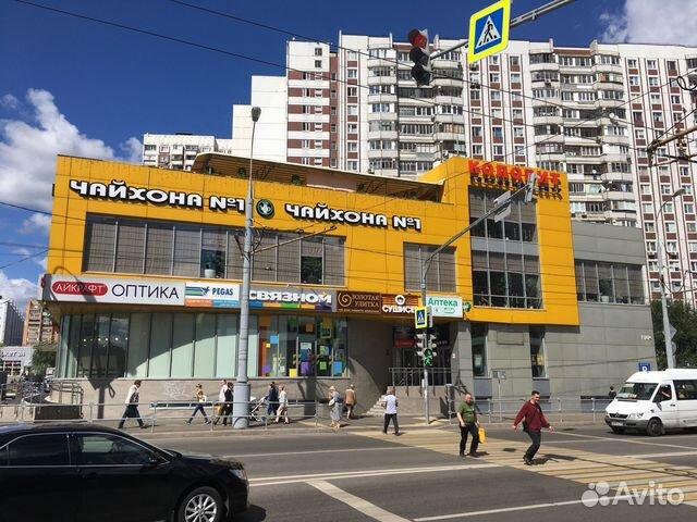 Авито Москва коммерческая недвижимость аренда коммерческой недвижимости в Москва под ресторан
