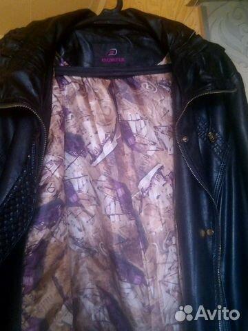 Куртка 89084751987 купить 4