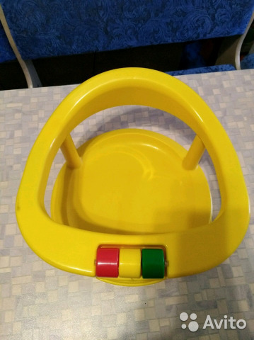The chair for bathing 89637429706 buy 2