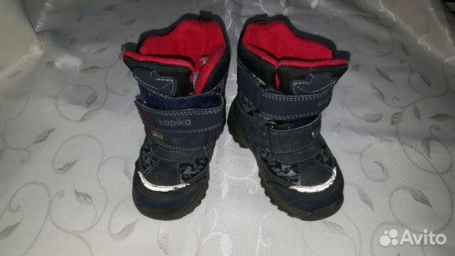 Ботинки зимние 89807005009 купить 1