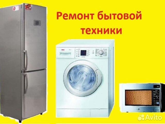 Услуги в самаре ремонт стиральных машин comfy установка кондиционера