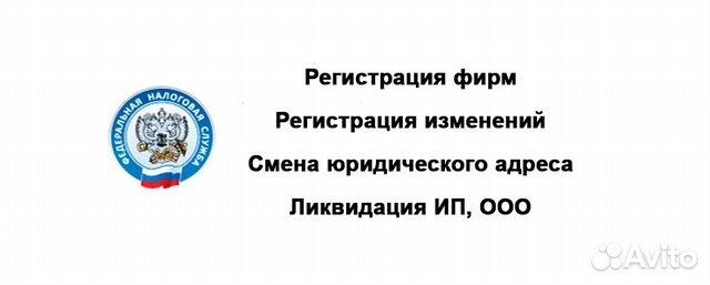 Регистрация ооо в нижегородской области 1с бухгалтерия термины