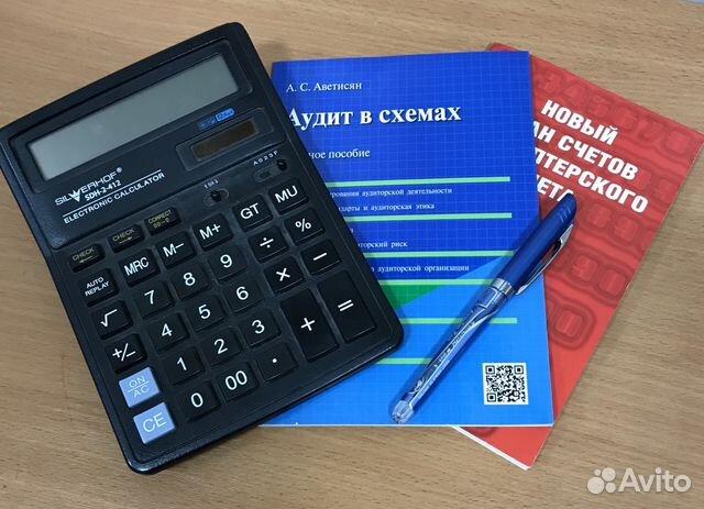Бухгалтерские услуги иркутска бухгалтерские предлагаем услуги