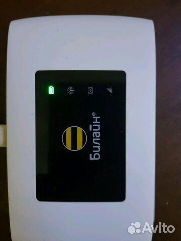 Мобильный роутер ZTE MF920