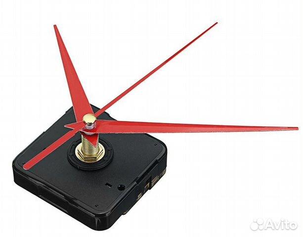Часов продам механизм настенных часы золотые москва женские ломбард