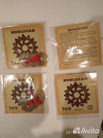 Продам магические открытки Защита Долголетие и др 89505963941 купить 1