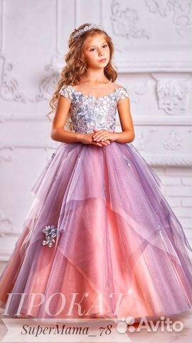 d3f2b931c99 Детские нарядное платье