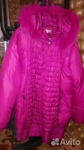 45de58544720aca Куртка-пуховик для беременных