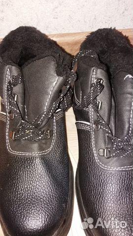 Обувь рабочая  89271183505 купить 5