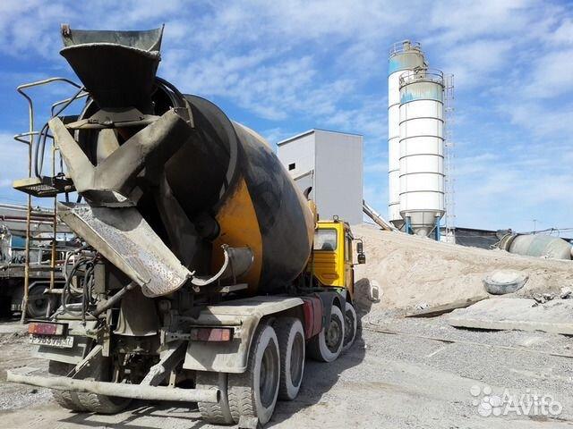 Бетон магнитогорск купить авито объем вовлеченного воздуха в бетонной смеси значение