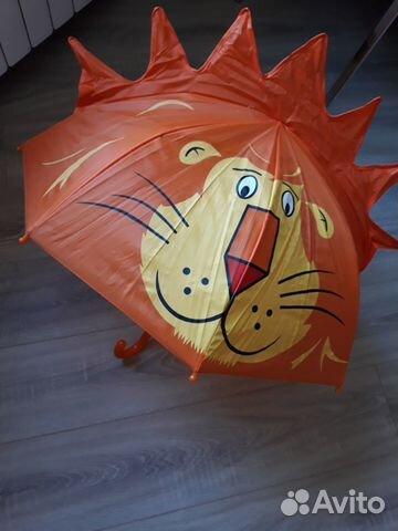 Зонт - трость детский 89056780933 купить 1