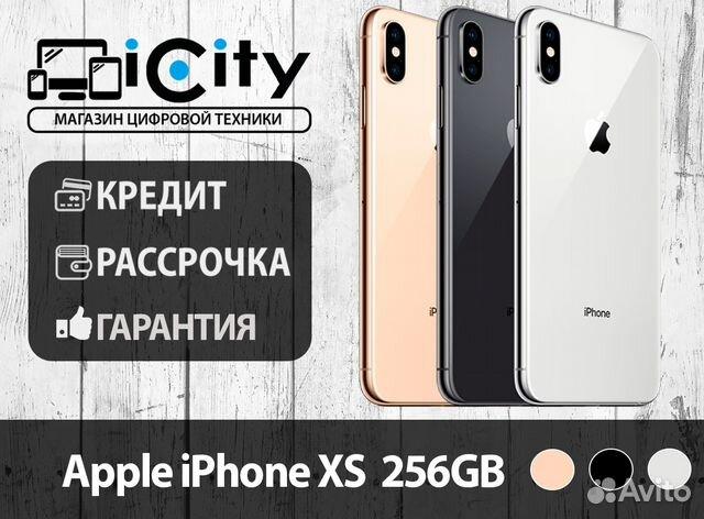 iphone xs 256gb купить в кредит онлайн заявка в восточный банк на кредитную карту