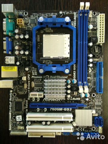 ASROCK 760GM-GS3 DRIVERS FOR WINDOWS 8