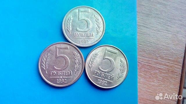Продам монеты гкчп 1991 -1993годы 89177731669 купить 3