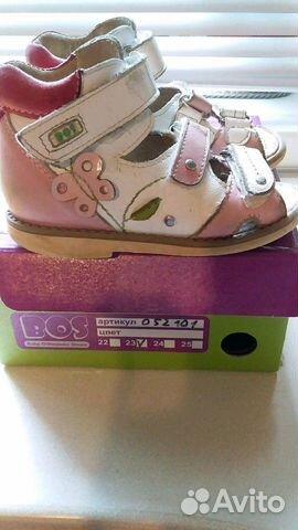 Туфли ортопедические 89607425232 купить 4