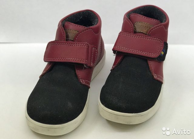 Осенние ботиночки kavat  89044727682 купить 1