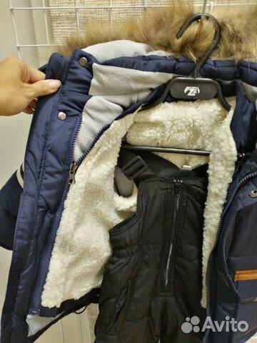 Новый костюм зимний 89092123456 купить 2