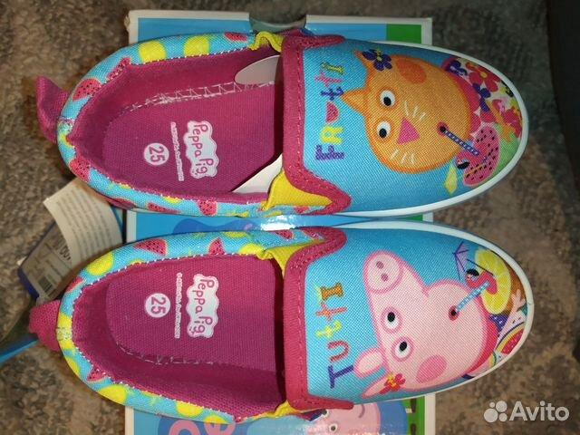 Обувь р. 25  89119514775 купить 3