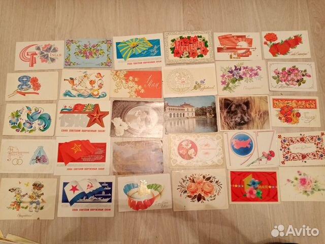 Советская открытка екатеринбург