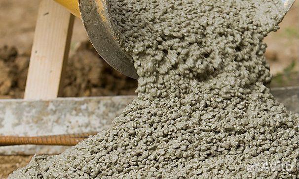 бетон купить в дубне