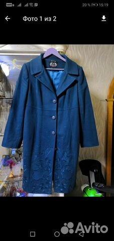 Пальто женское р50-52