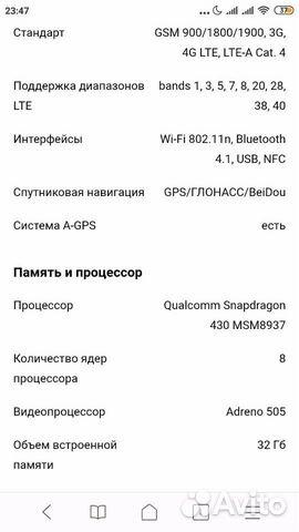Телефон Nokia 6 89616620191 купить 7
