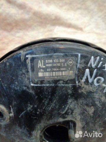 Усилитель тормозов вакуумный Nissan Note 89584918712 купить 2